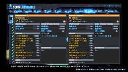 ガンダムブレイカー3_20160330092420.jpg