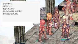 screenTrudr002.jpg